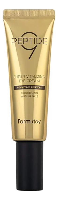 Купить Антивозрастной крем для области вокруг глаз с пептидами Peptide 9 Super Vitalizing Eye Cream 50мл, Farm Stay