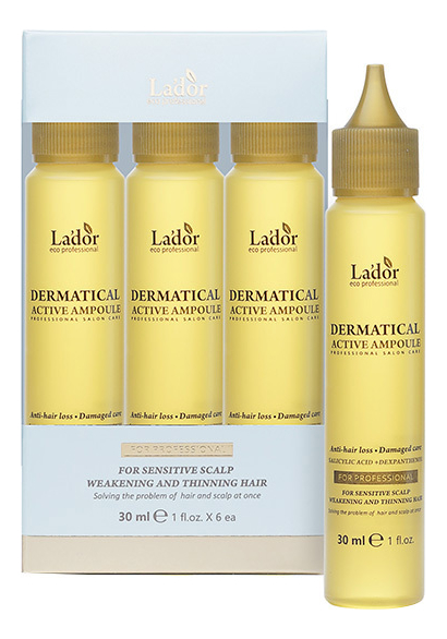 Увлажняющий филлер для волос Dermatical Active Ampoule: Филлер 6*30мл