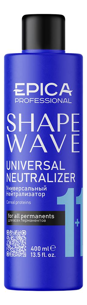 Универсальный нейтрализатор для волос с протеинами злаковых культур Shape Wave Universal Neutralizer: Нейтрализатор 400мл