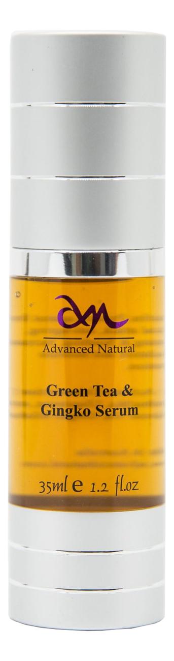 Купить Сыворотка для лица с зеленым чаем и гинкго Green Tea & Gingko Serum 35мл, Сыворотка для лица с зеленым чаем и гинкго Green Tea & Gingko Serum 35мл, Advanced Natural