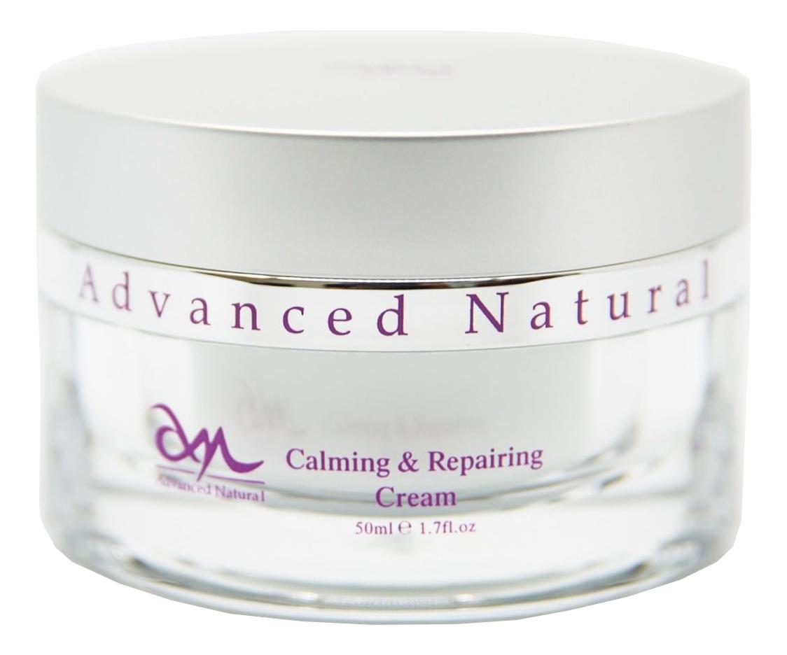 Купить Успокаивающий и восстанавливающий крем для лица Calming & Repairing Cream 50мл, Успокаивающий и восстанавливающий крем для лица Calming & Repairing Cream 50мл, Advanced Natural