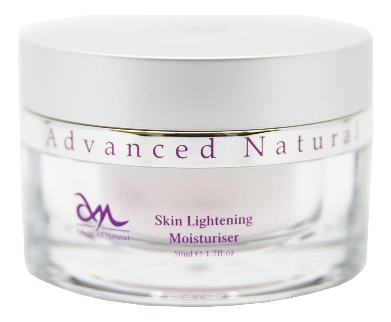 Купить Осветляющий увлажняющий крем для лица Skin Lightening Moisturiser 50мл, Advanced Natural