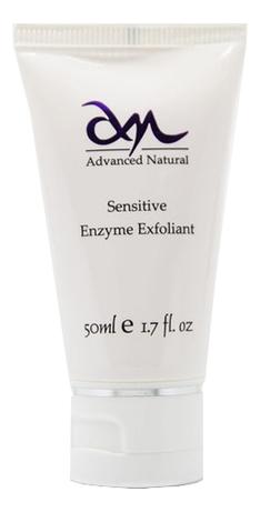 Фото - Энзимный деликатный эксфолиант для лица Sensitive Enzyme Exfoliant 50мл обновляющий эксфолиант для лица renew exfoliant 50мл