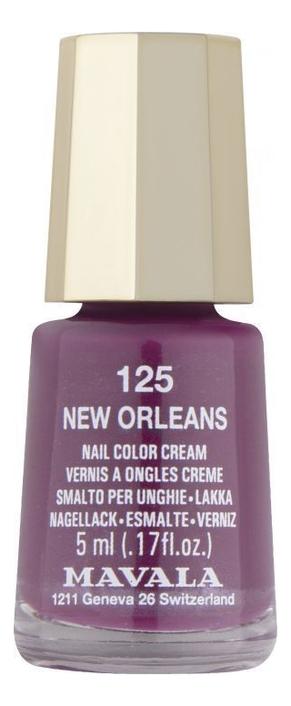 Лак для ногтей Nail Color Cream 5мл: 125 New Orleans недорого