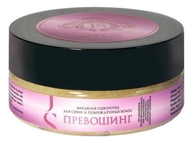 Купить Масляная сыворотка для волос Превошинг: Сыворотка 50мл, Jurassic SPA