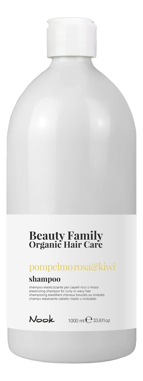 Купить Шампунь для кудрявых или волнистых волос Beauty Family Shampoo Pompelmo Rosa & Kiwi: Шампунь 1000мл, Шампунь для кудрявых или волнистых волос Beauty Family Shampoo Pompelmo Rosa & Kiwi, Nook