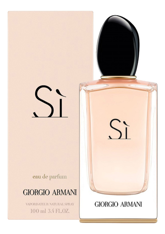 Armani Si: парфюмерная вода 100мл giorgio armani si by giorgio armani for women 1 7 oz edp intense spray