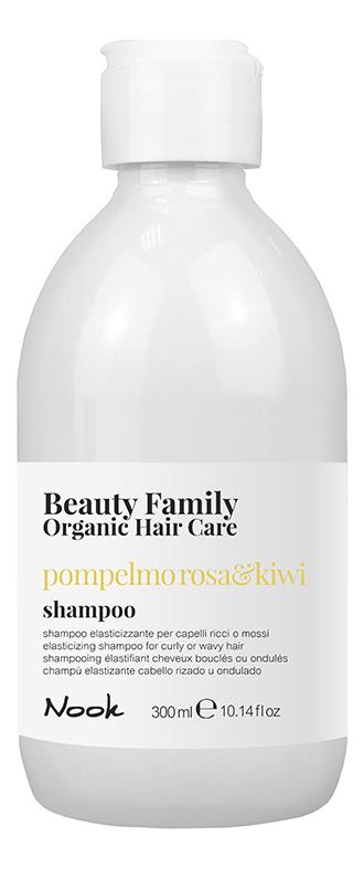 Купить Шампунь для кудрявых или волнистых волос Beauty Family Shampoo Pompelmo Rosa & Kiwi: Шампунь 300мл, Шампунь для кудрявых или волнистых волос Beauty Family Shampoo Pompelmo Rosa & Kiwi, Nook