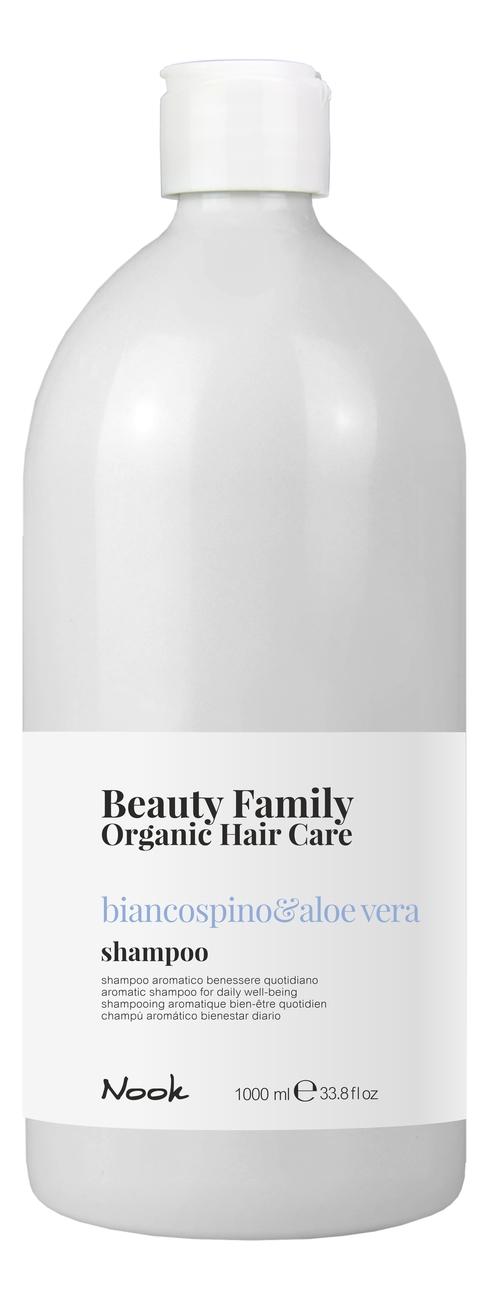Купить Шампунь для ежедневного ухода за волосами Beauty Family Shampoo Biancospino & Aloe Vera: Шампунь 1000мл, Шампунь для ежедневного ухода за волосами Beauty Family Shampoo Biancospino & Aloe Vera, Nook