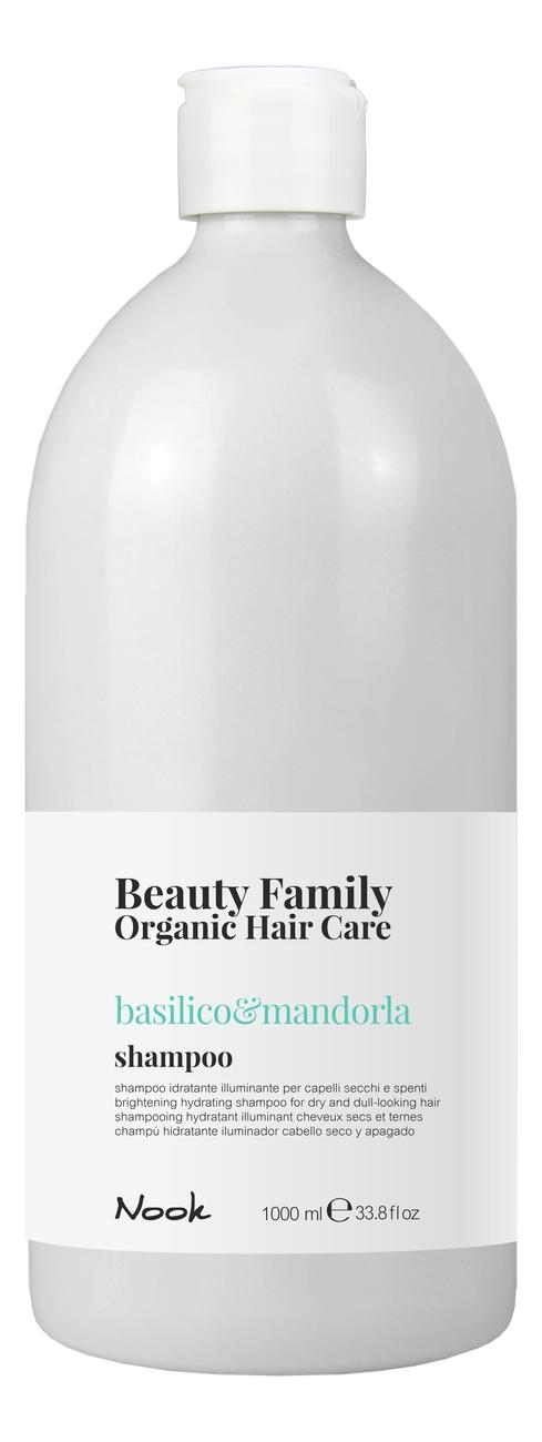 Купить Шампунь для сухих и тусклых волос Beauty Family Shampoo Basilico & Mandorla: Шампунь 1000мл, Шампунь для сухих и тусклых волос Beauty Family Shampoo Basilico & Mandorla, Nook