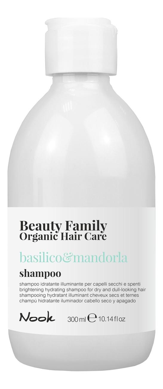 Купить Шампунь для сухих и тусклых волос Beauty Family Shampoo Basilico & Mandorla: Шампунь 300мл, Шампунь для сухих и тусклых волос Beauty Family Shampoo Basilico & Mandorla, Nook