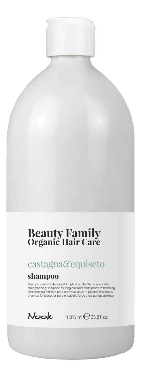 Купить Шампунь для ломких и секущихся волос Beauty Family Shampoo Castagna & Equiseto: Шампунь 1000мл, Шампунь для ломких и секущихся волос Beauty Family Shampoo Castagna & Equiseto, Nook