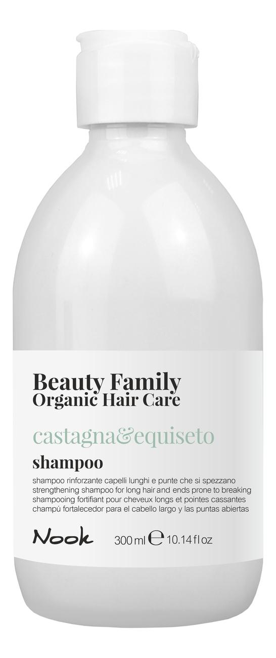 Купить Шампунь для ломких и секущихся волос Beauty Family Shampoo Castagna & Equiseto: Шампунь 300мл, Шампунь для ломких и секущихся волос Beauty Family Shampoo Castagna & Equiseto, Nook