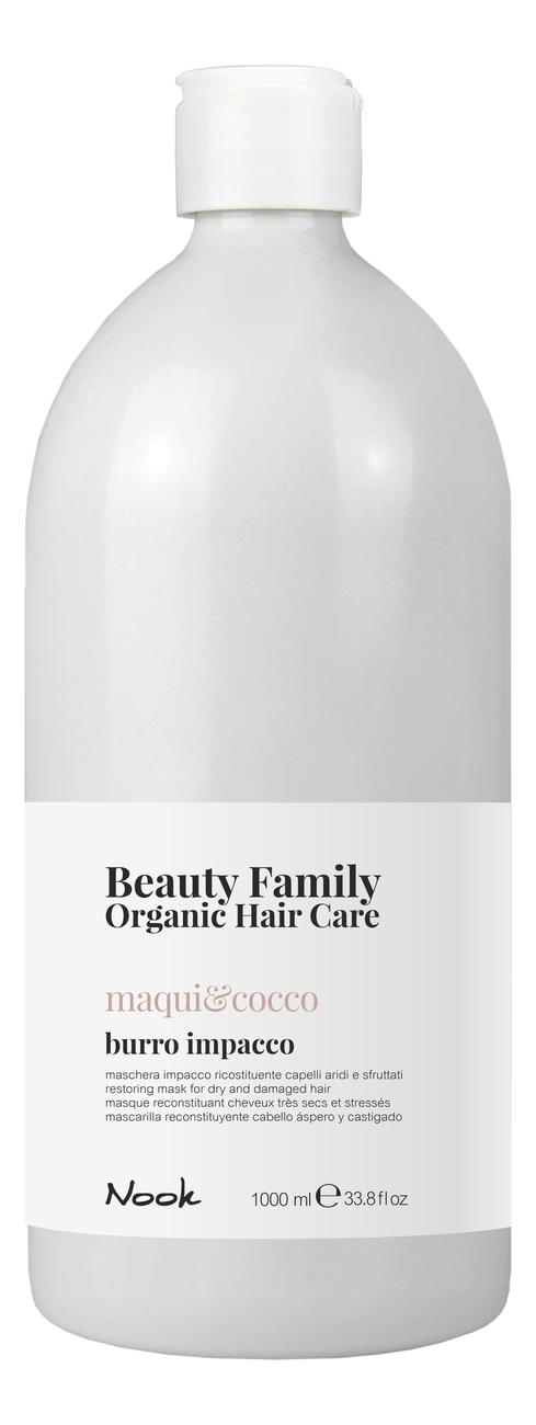 Купить Восстанавливающая маска для сухих и поврежденных волос Beauty Family Burro Impacco Maqui & Cocco: Маска 1000мл, Восстанавливающая маска для сухих и поврежденных волос Beauty Family Burro Impacco Maqui & Cocco, Nook
