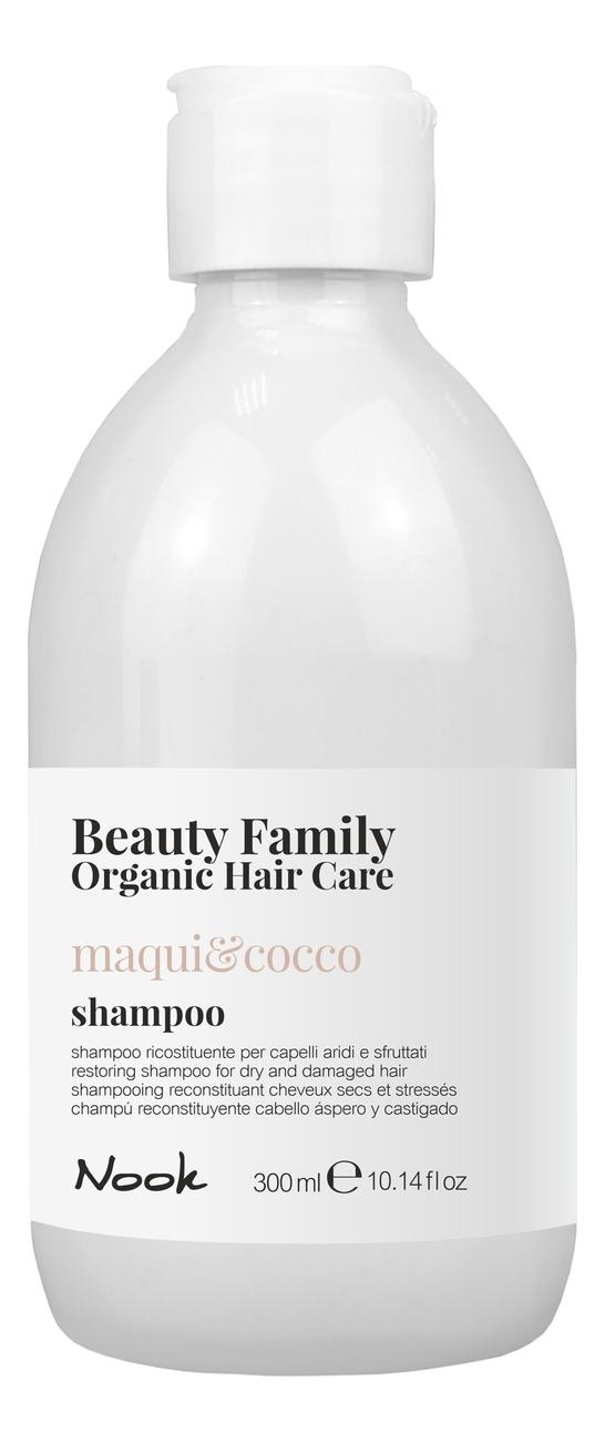 Купить Восстанавливающий шампунь для сухих и поврежденных волос Beauty Family Shampoo Maqui & Cocco: Шампунь 300мл, Восстанавливающий шампунь для сухих и поврежденных волос Beauty Family Shampoo Maqui & Cocco, Nook