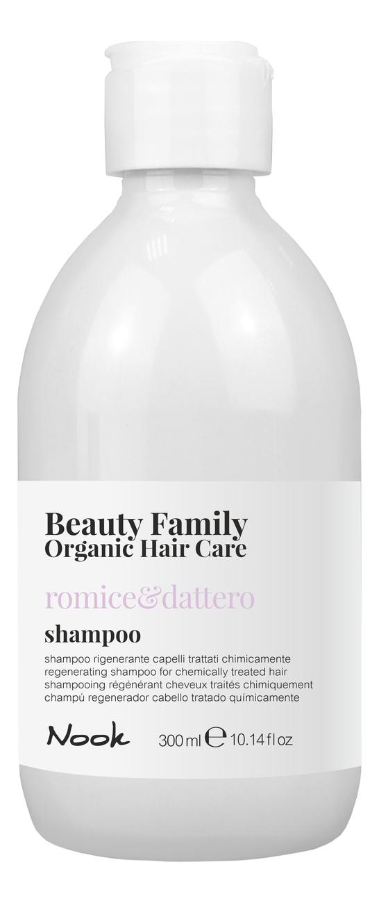 Купить Восстанавливающий шампунь для химически обработанных волос Beauty Family Shampoo Romice & Dattero: Шампунь 300мл, Восстанавливающий шампунь для химически обработанных волос Beauty Family Shampoo Romice & Dattero, Nook