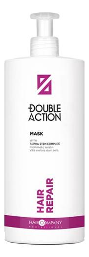 Восстанавливающая маска для волос Double Action Hair Repair Mask: Маска 1000мл