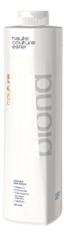Купить Бальзам для волос Haute Couture Luxury Blond: Бальзам 1000мл, ESTEL