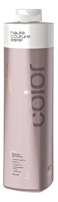 Купить Бальзам для волос Haute Couture Luxury Color: Бальзам 1000мл, ESTEL