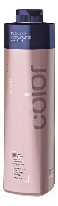 Купить Шампунь для волос Haute Couture Luxury Color: Шампунь 1000мл, ESTEL