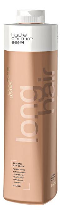 Купить Бальзам для волос с кофеином Haute Couture Luxury Long Hair: Бальзам 1000мл, ESTEL