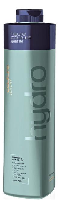 Купить Шампунь для волос Haute Couture Luxury Hydrobalance: Шампунь 1000мл, ESTEL