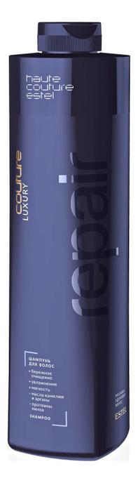Купить Шампунь для волос Haute Couture Luxury Repair: Шампунь 1000мл, ESTEL
