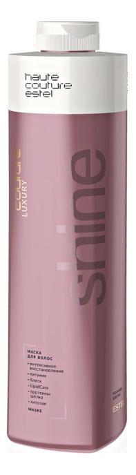 Купить Маска для волос Haute Couture Luxury Shine: Маска 1000мл, ESTEL