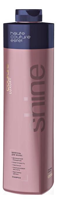 Купить Шампунь для волос Haute Couture Luxury Shine: Шампунь 1000мл, ESTEL