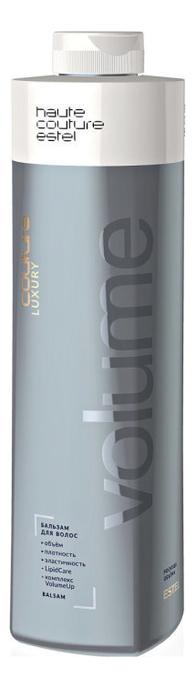 Купить Бальзам для волос Haute Couture Luxury Volume: Бальзам 1000мл, ESTEL