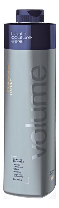 Шампунь для волос Haute Couture Luxury Volume: Шампунь 1000мл, ESTEL  - Купить