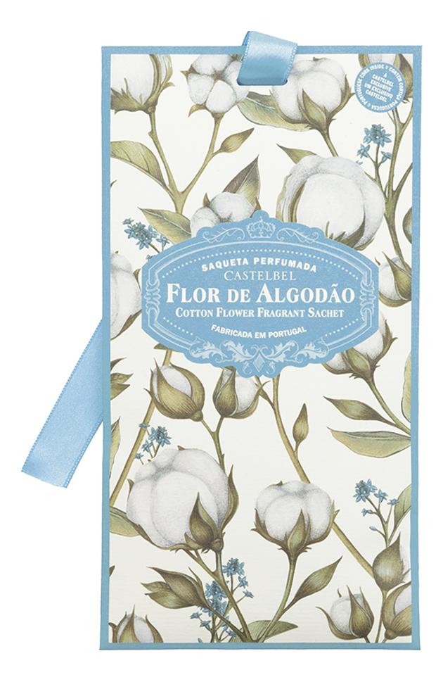Ароматическое саше Cotton Flower 10г ароматическое саше butterflies 10г