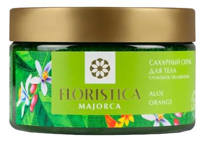 Фото - Сахарный скраб для тела глубоко увлажняющий с алоэ и апельсином Majorca 250мл косметика для мамы bielenda exotic paradise сахарный скраб для тела увлажняющий дыня 350 г
