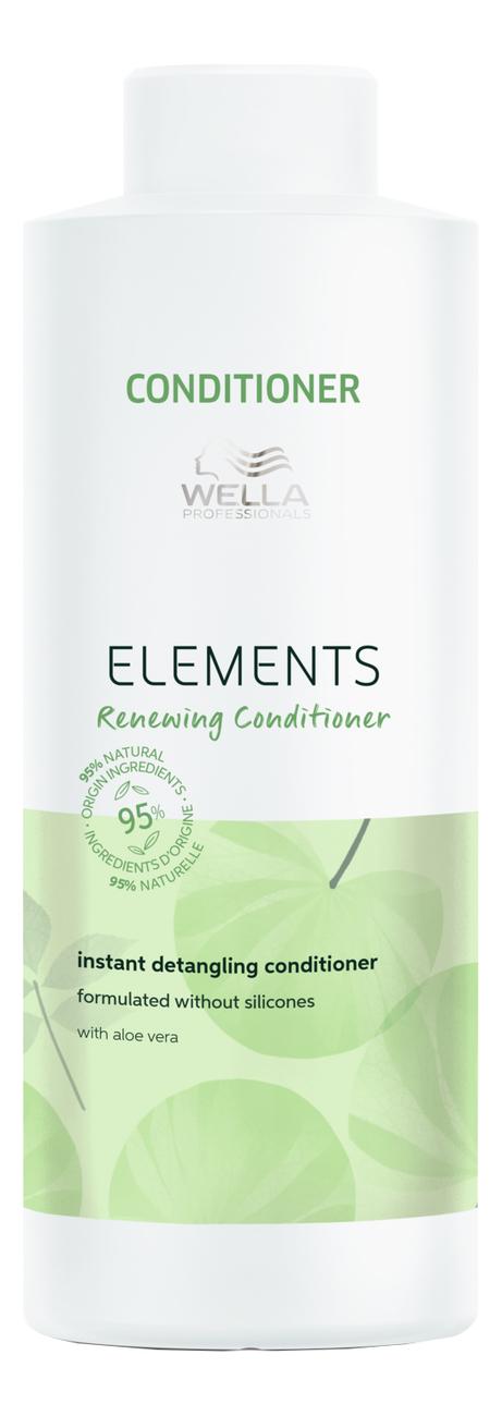 Купить Обновляющий бальзам для облегчения расчесывания волос Elements Renewing Conditioner: Бальзам 1000мл, Wella