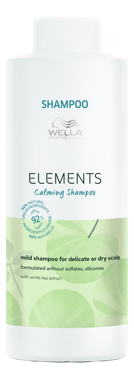Успокаивающий мягкий шампунь для чувствительной или сухой кожи головы Elements Calming Shampoo: Шампунь 1000мл
