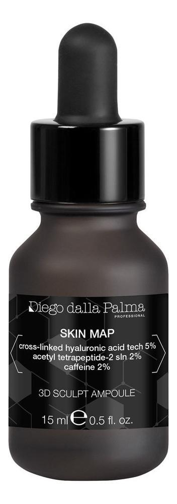 Укрепляющая лифтинг сыворотка для лица Skin Map Skin Мap ЗD Sculpt Ampoule Intensive Firming Concentrate 15мл недорого