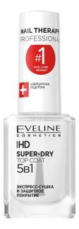 Экспресс-сушка и защитное покрытие для ногтей 5 в 1 Nail Therapy Professional Super Dry Top Coat 12мл