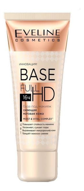 Купить База под макияж Сияющая матовая кожа 4 в 1 Base Full HD 30мл, Eveline