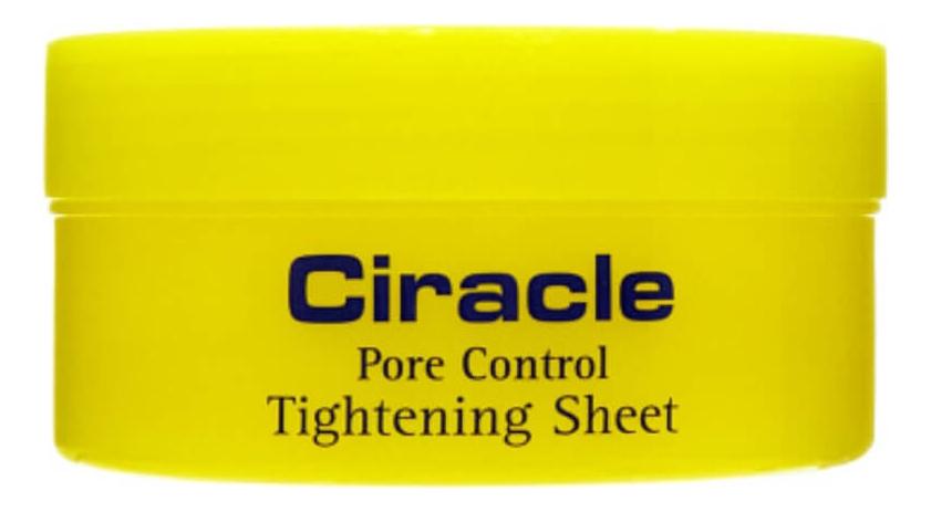 Маска-патч для сужения пор Pore Control Tightening Sheet 40шт сыворотка для сужения пор pore control tightening serum 30мл