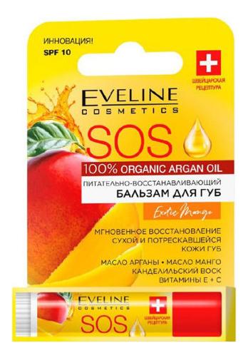 Купить Питательно-восстанавливающий бальзам для губ Argan Oil Sos Exotic Mango SPF10 4, 2г, Eveline