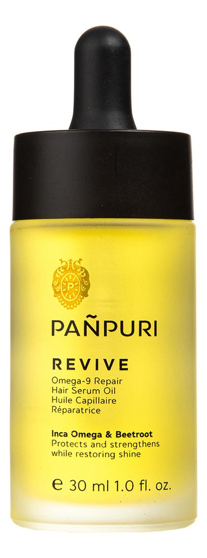 Купить Сыворотка для волос Revive Omega-9 Repair Hair Serum Oil 30мл, Panpuri