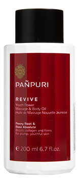 Масло для тела Revive Youth Power Massage & Body Oil 200мл