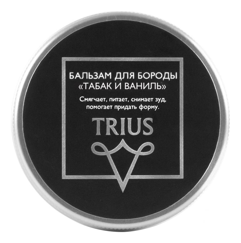 Купить Бальзам для бороды Табак и ваниль 50мл, TRIUS