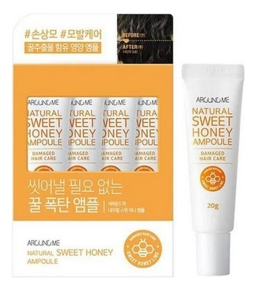 Сыворотка для волос Around Me Natural Sweet Honey Hair Ampoule 4*20мл