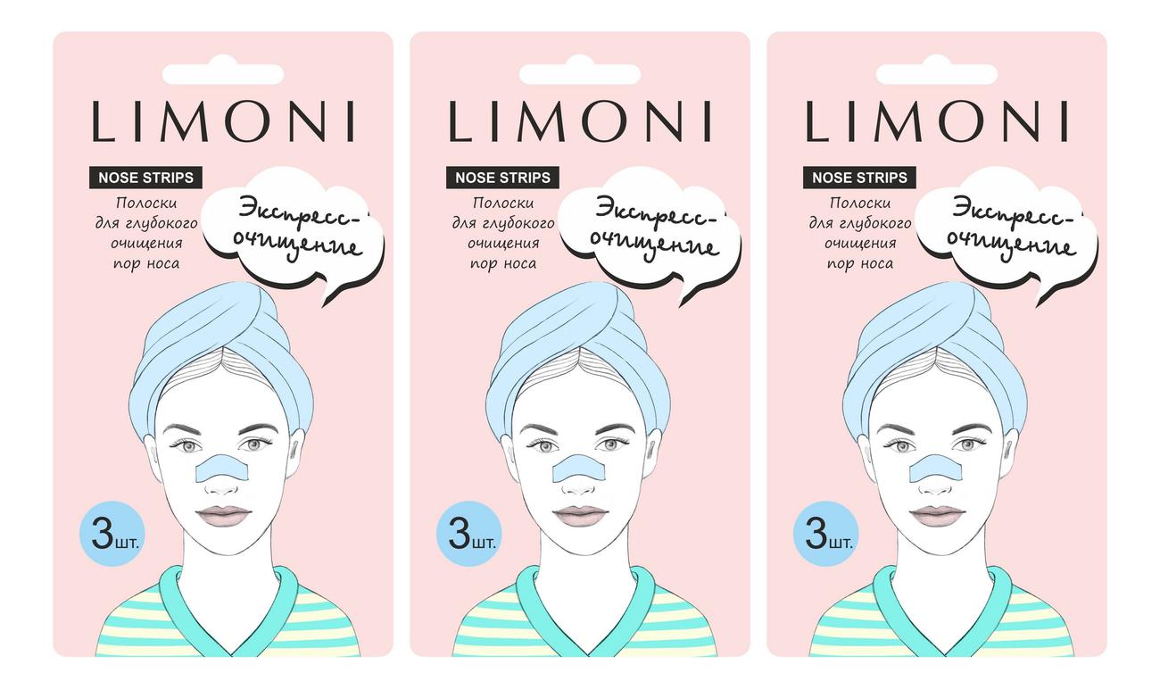 Купить Полоски для глубокого очищения пор носа Nose Pore Cleansing Strips: Полоски 9шт, Limoni