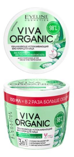 Купить Увлажняюще-успокаивающий био-крем для лица 3в1 Viva Organic 100мл, Eveline