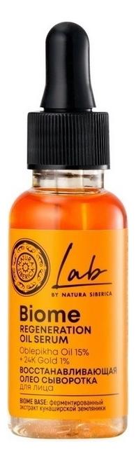 Купить Восстанавливающая олео cыворотка для лица LAB Biome Regeneration Oil Serum 30мл, Natura Siberica