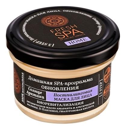Купить Постпилинговая маска для лица Fresh SPA 75мл, Natura Siberica