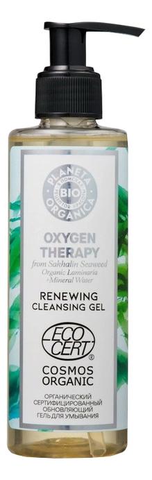 Обновляющий гель для умывания Oxygen Therapy Renewing Cleansing Gel 200мл недорого