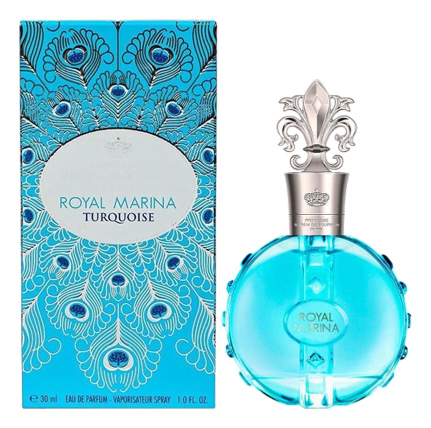 Marina de Bourbon Royal Marina Turquoise: парфюмерная вода 30мл юбка marina sport x marina rinaldi marina sport x marina rinaldi pe025ewehhp9